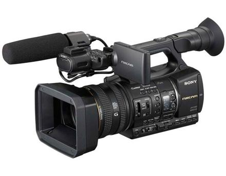 Guide To Using The Sony HXR-NX5U Campbell Cameras inFOCUS Blog ...