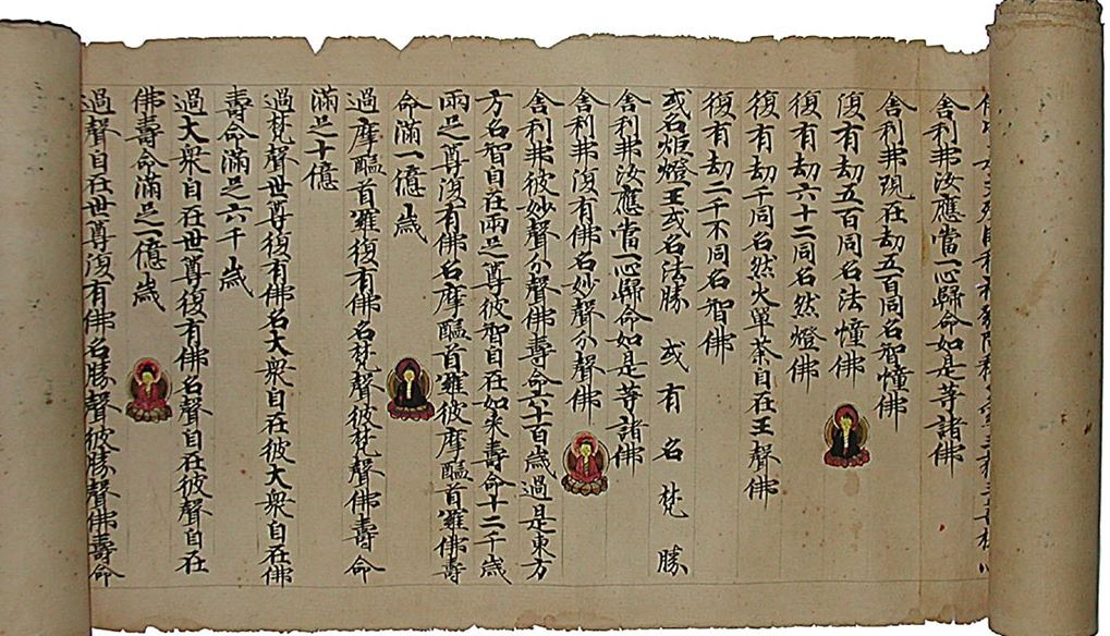 Research paper on ancient china