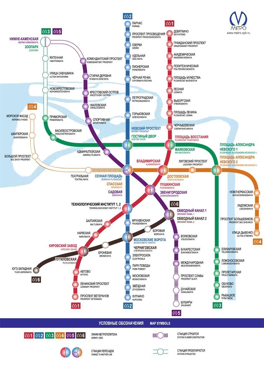 Карта метро санкт-петербурга 2017 схема как ориентироваться