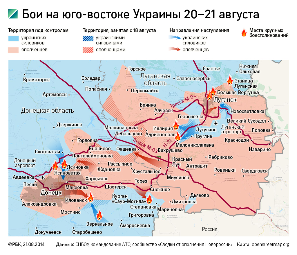The Situation in the Ukraine. #7 - Page 31 Scaletowidth