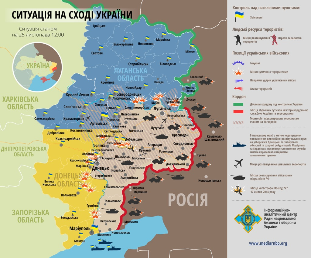 За сутки погиб один украинский воин, еще один ранен, - СНБО - Цензор.НЕТ 4374