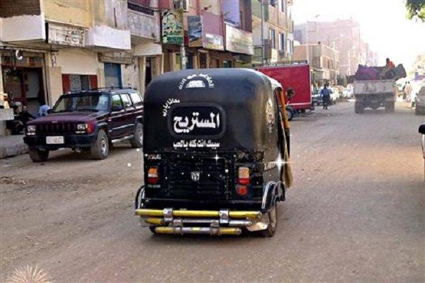 Image result for صور جمل على التوك توك