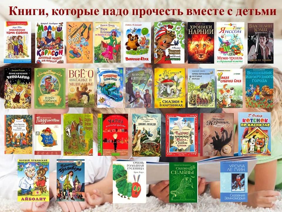 20 книг которые ты обязан прочесть за свою жизнь