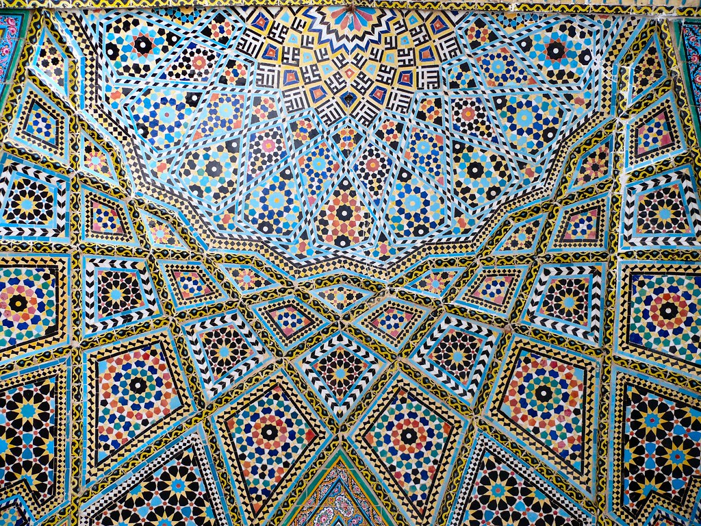 essay on islamic art View this essay on medieval islamic art the transition that said the eventuality by which the byzantine identity was erased from formal existence would have.
