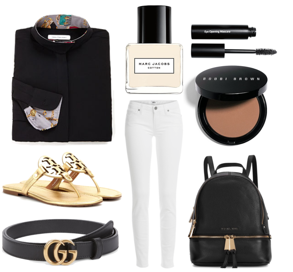 Get The Look: Weekend Casual