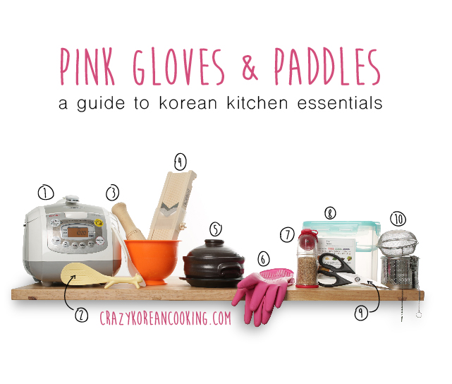 Pink Gloves and Paddles: A Guide to Korean Kitchen Essentials ...