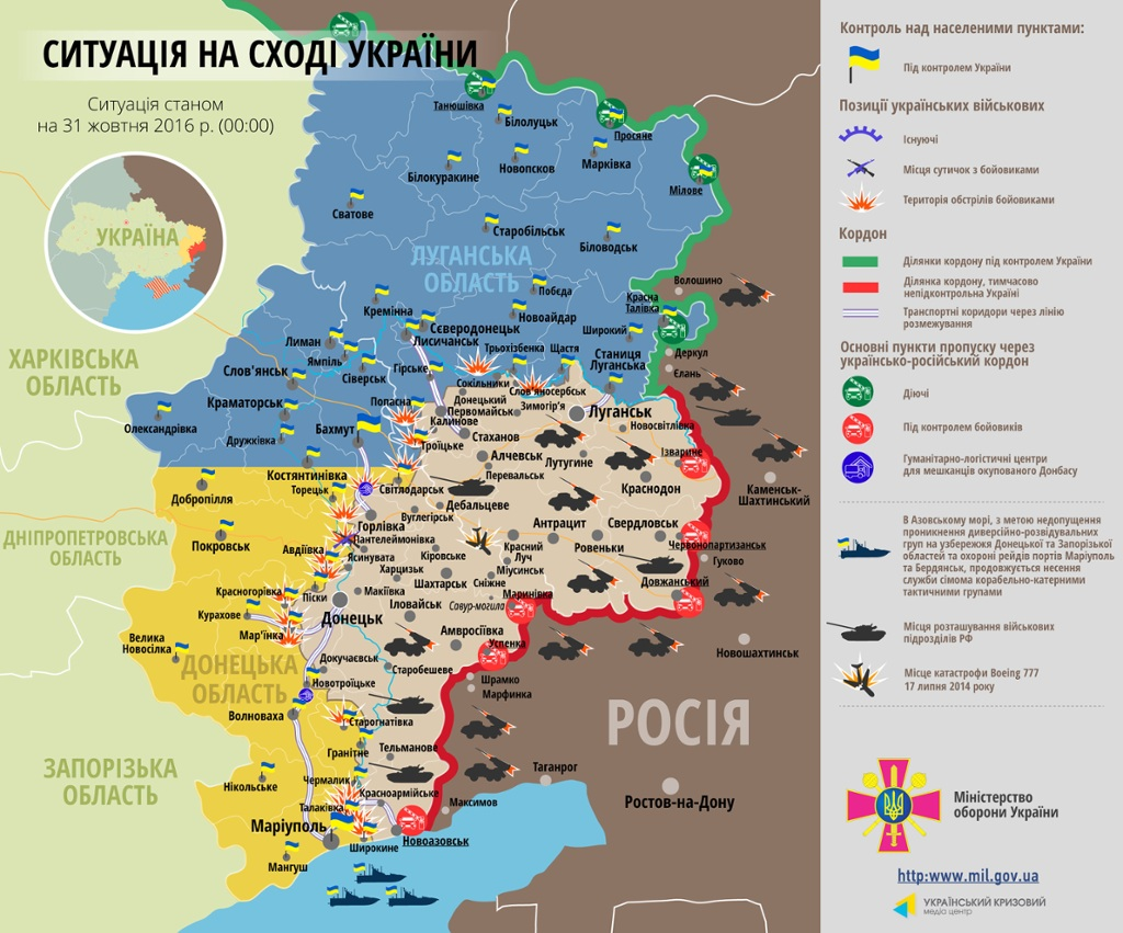 Боевики 34 раза обстреляли украинские позиции наДонбассе— Штаб АТО