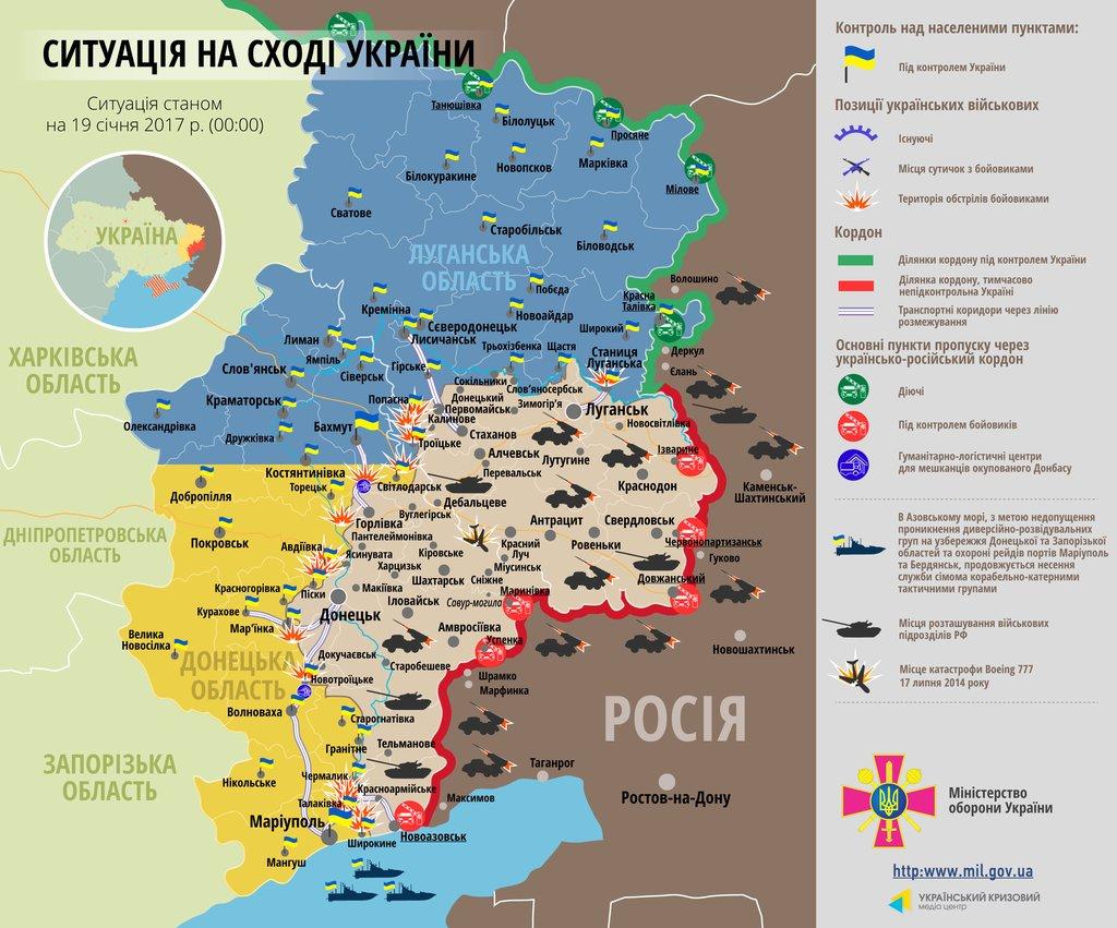Взоне АТО в итоге обстрела умер украинский военный