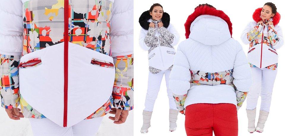 Женские зимние костюмы columbia