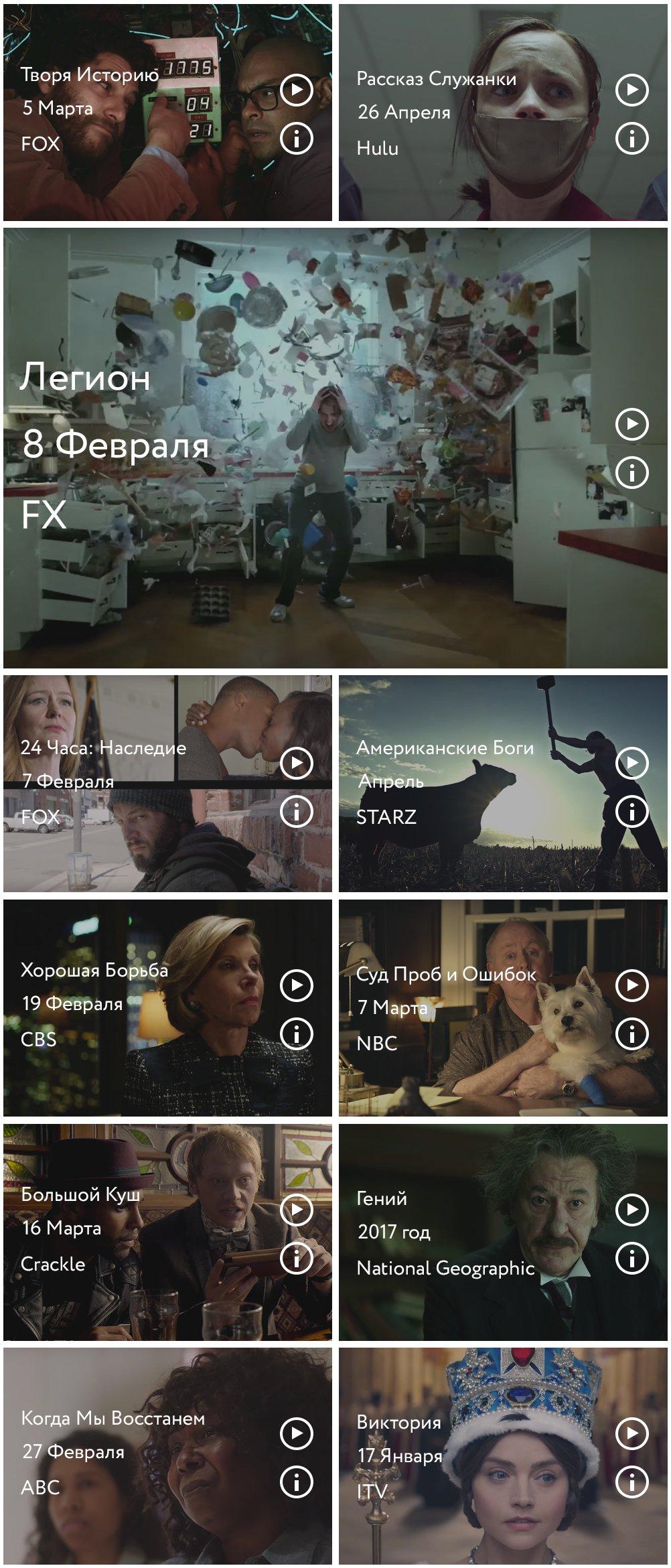 21 премьера: Лучшие новые сериалы (фото 1)