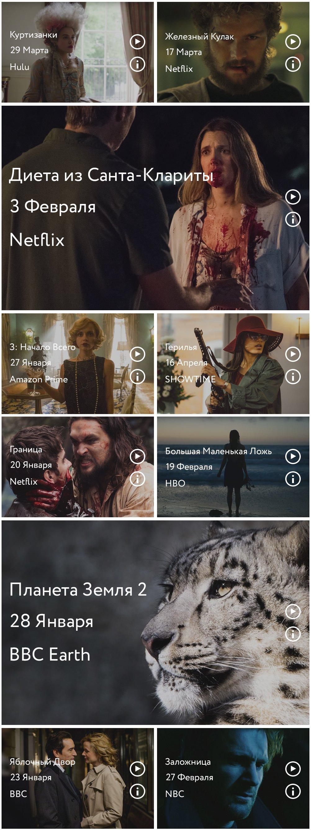 21 премьера: Лучшие новые сериалы (фото 2)