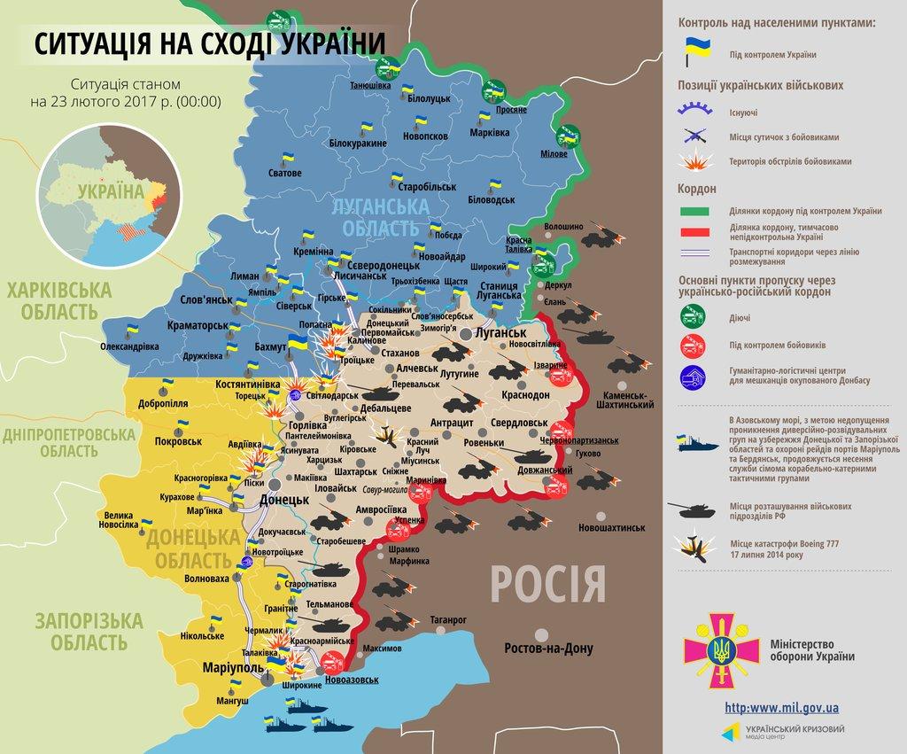 Один украинский военный умер, двое ранены— Сутки АТО