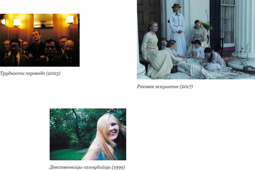Чудо-женщины, которые снимают кино: 10 режиссеров (фото 2)