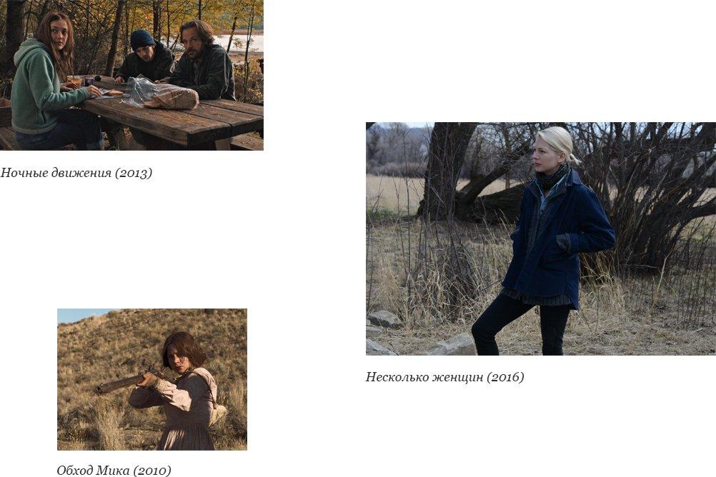 Чудо-женщины, которые снимают кино: 10 режиссеров (фото 10)