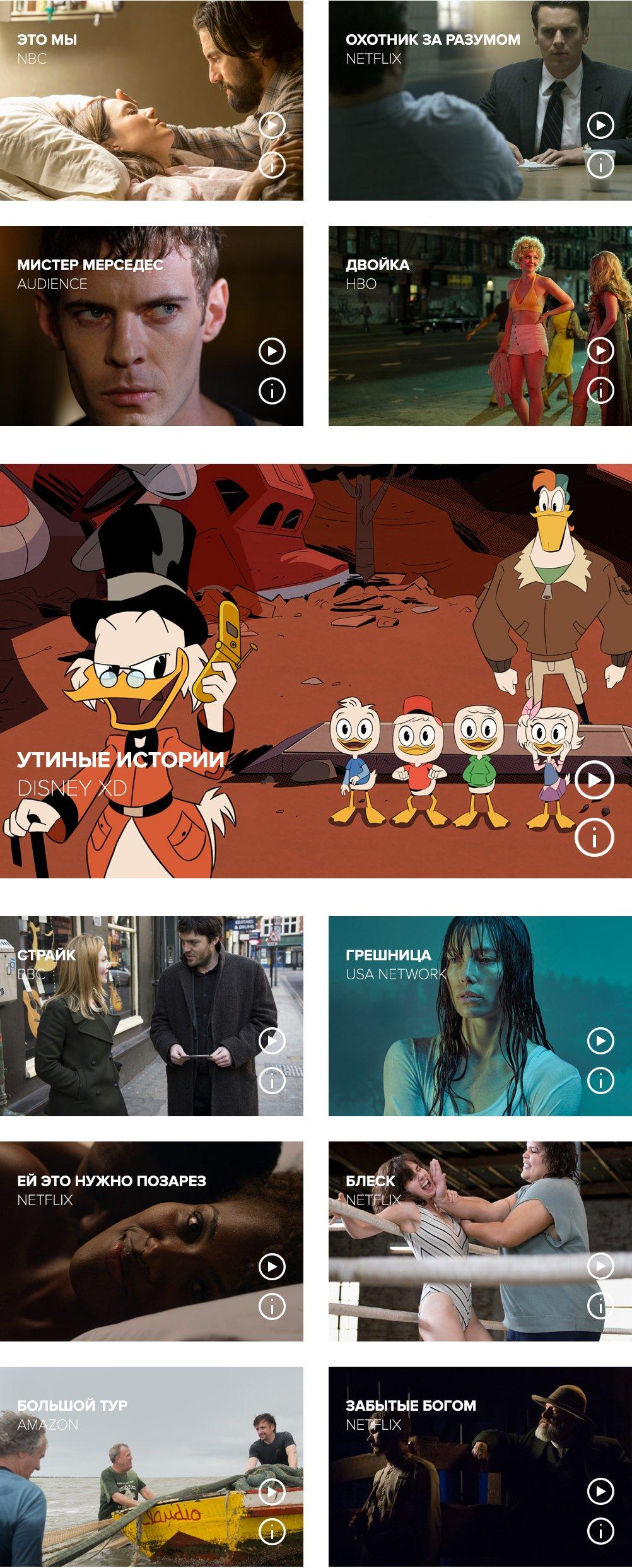 21 сериал, который вы могли пропустить (фото 2)