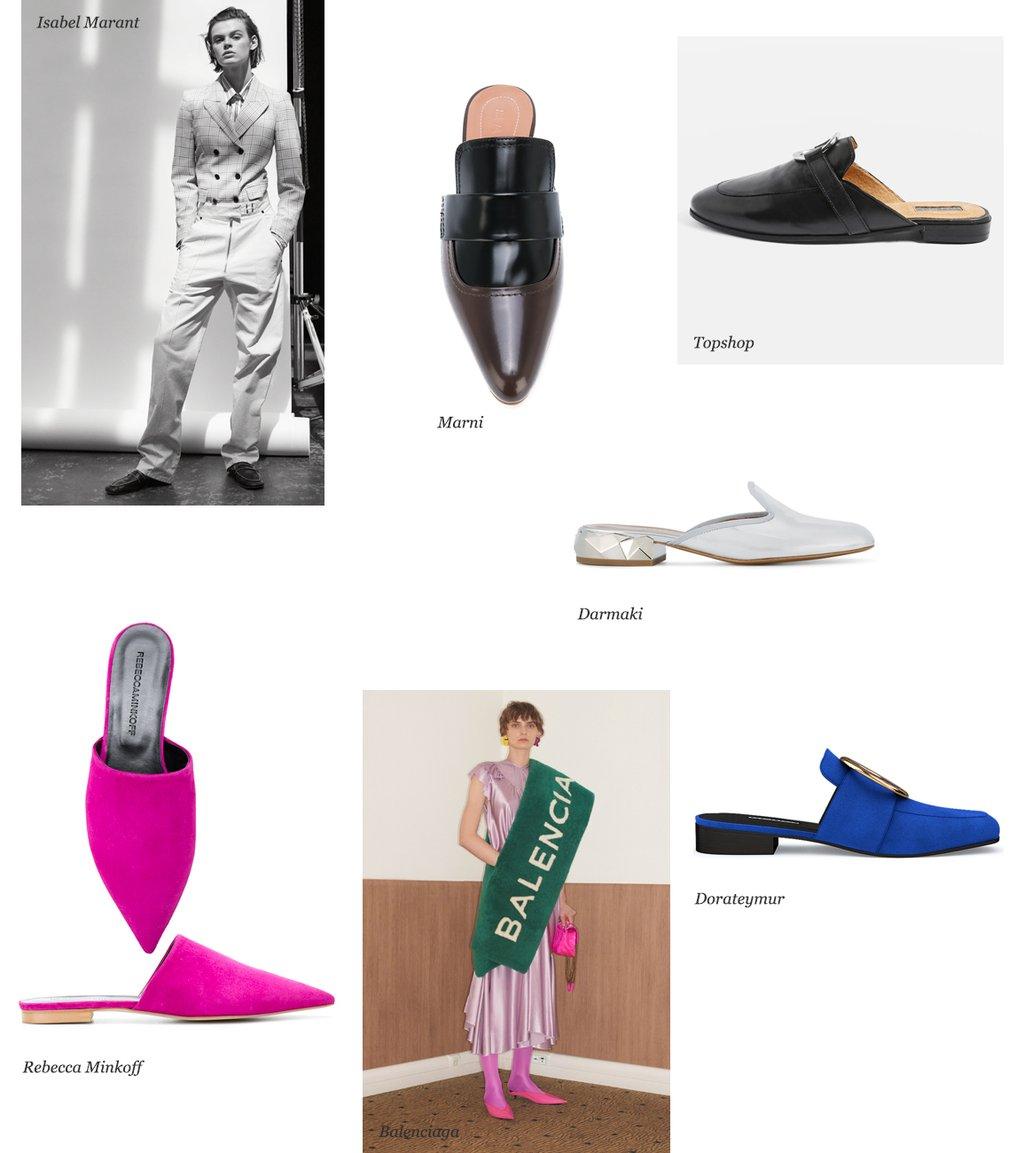 Что брать на распродажах: Туфли, ботинки, мюли на 2018 год (фото 1)