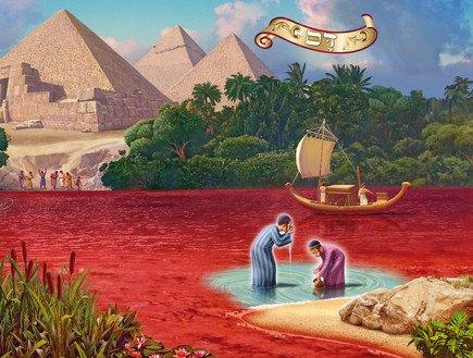 הפירמידות במצרים – ויקיפדיה , מכת הדם היא המכה הראשונה מע...