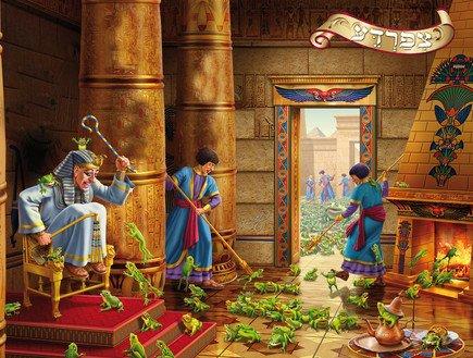 שלום, אמאלה, עופו מפה., עשר מכות מצרים – ויקיפדיה , וַיֹּ...