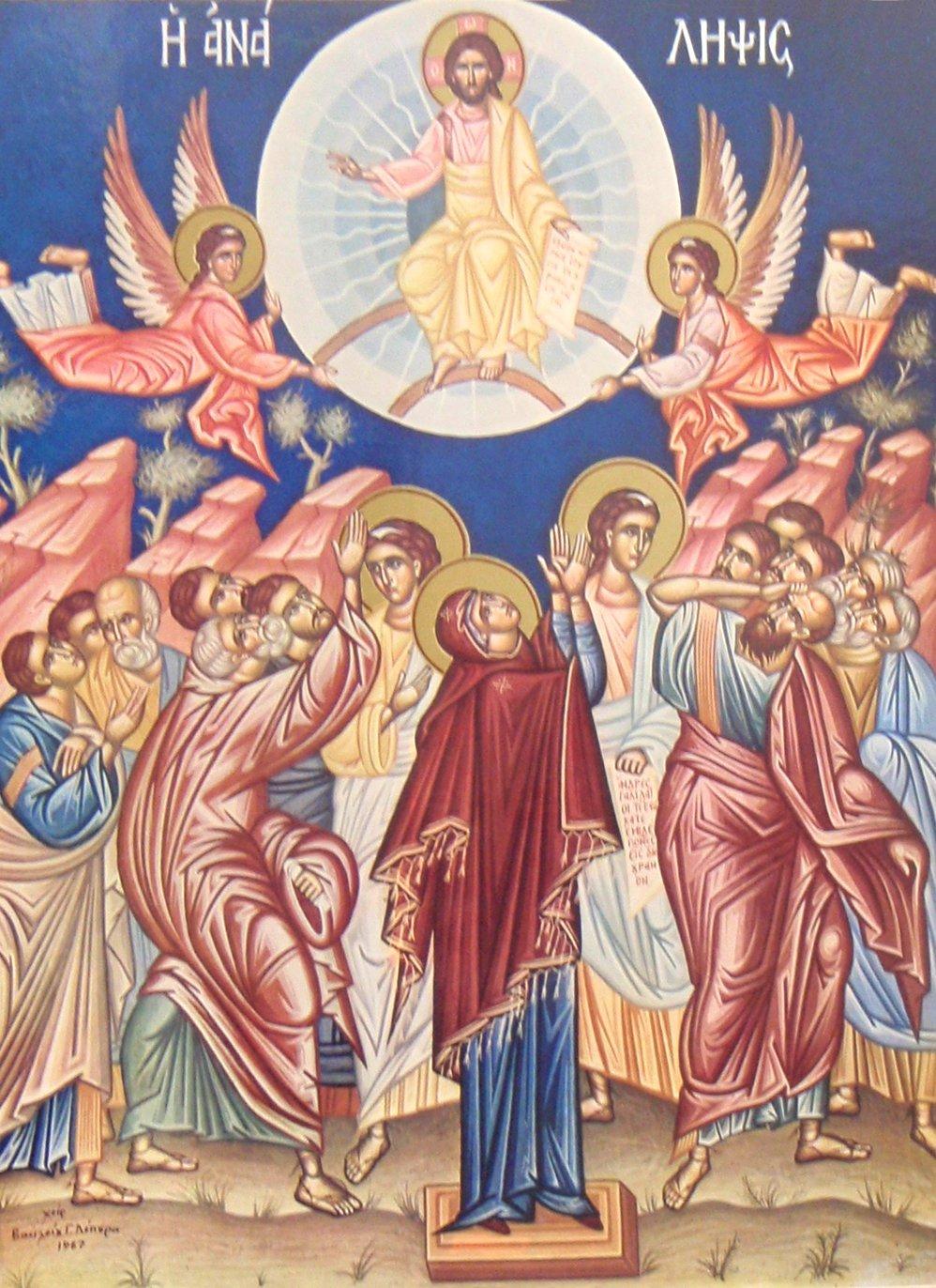 Kristuksen taivaaseen astumisen juhlan ikoni