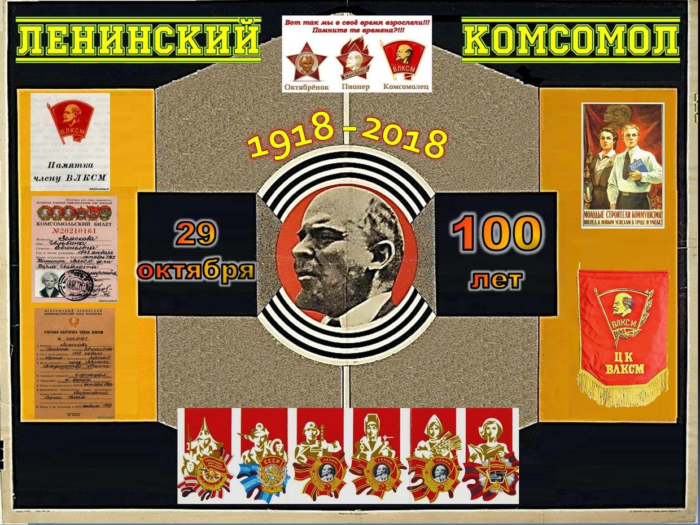 Этот день вистории: 1918 год— вСоветской России создан...