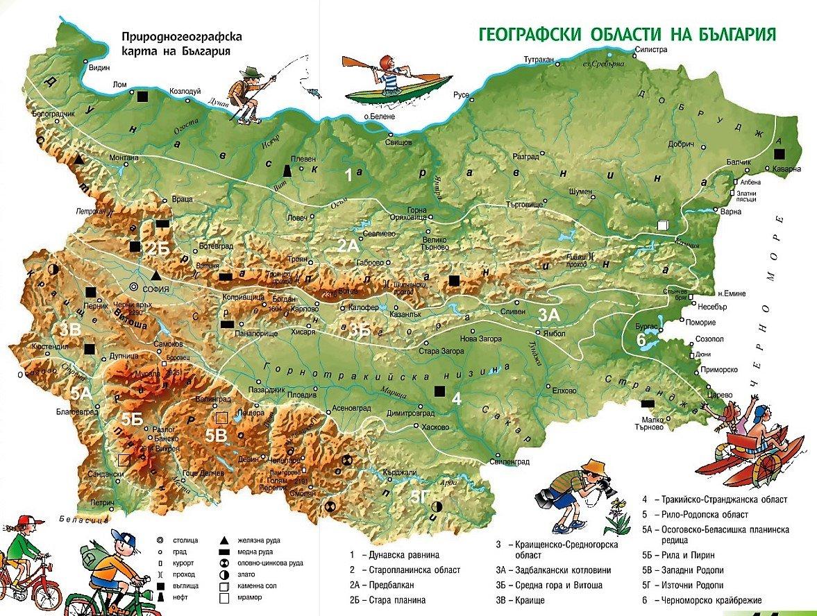 Географска карта на България и исторически обекти