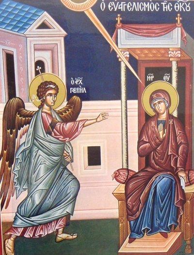 25.3. Marian ilmestys