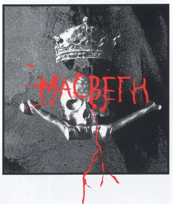 macbeth change in personality Life-changing effects of corrupted ambition as william shakespeare's macbeth moves from act 1 scene 5 to act 3 scene 2, the relationship between the macbeths becomes more distant as their personalities transform lady macbeth shifts from being ambitious to feeling remorseful over the murder of duncan, the king.