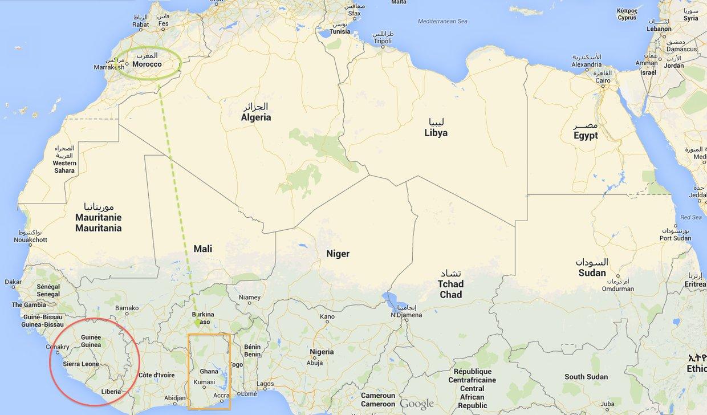 Quel pays pour organiser la coupe d 39 afrique des nations - Prochaine coupe d afrique des nations ...
