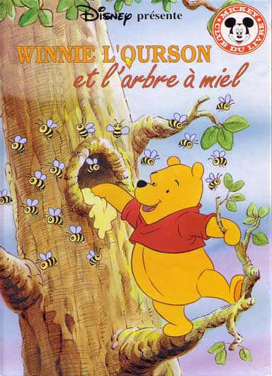 Winnie l 39 ourson et l 39 arbre miel - Rideau winnie l ourson castorama ...