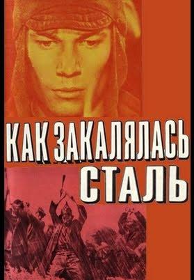 читать краткое содержание книги о войне