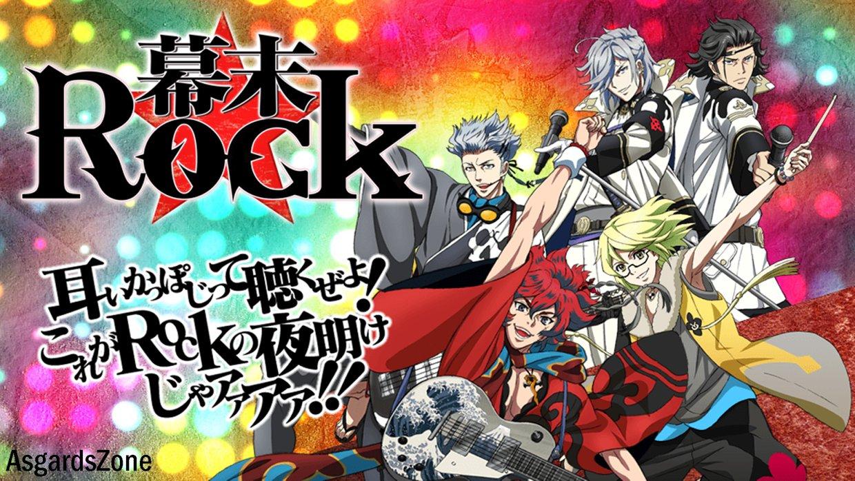 New anime show samurai jam
