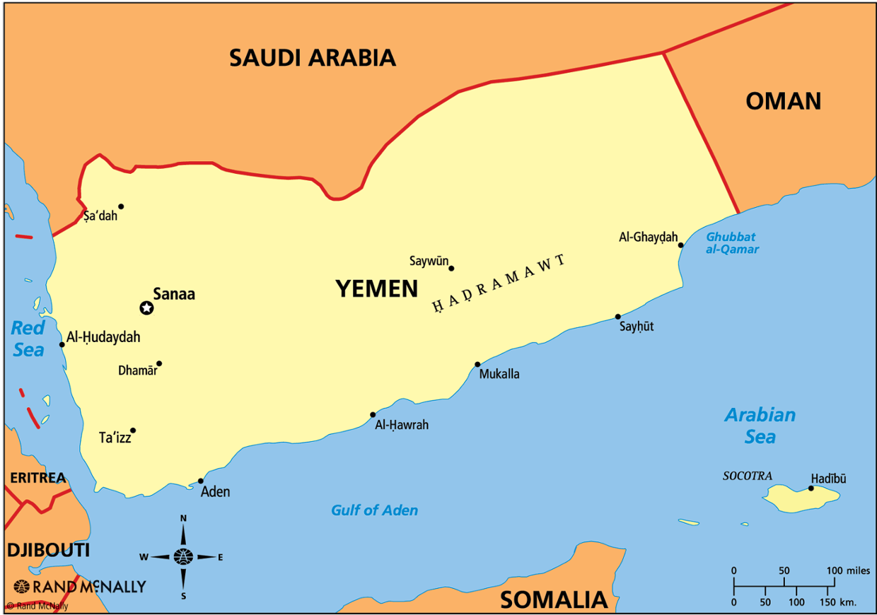 The Yemen flag was adopted on May 22, 1990, In Yemen they...