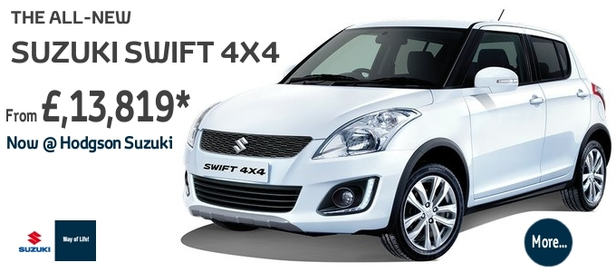 the all new suzuki swift 4x4 thinglink. Black Bedroom Furniture Sets. Home Design Ideas