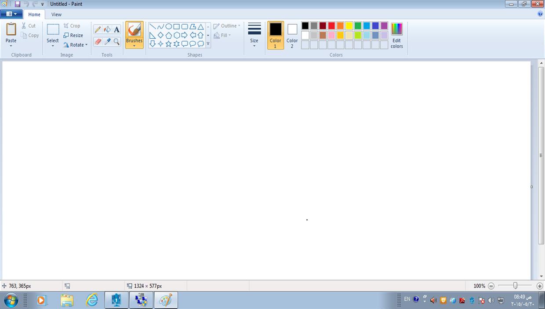 برنامج الرسام ويندوز