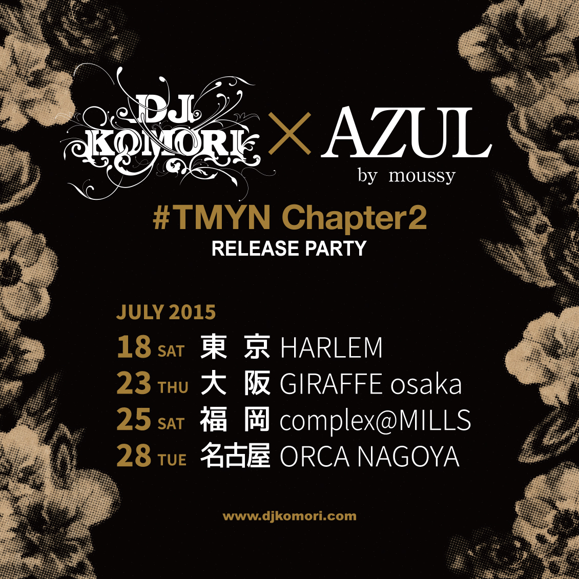 #TMYN Chapter2 RELEASE TOUR