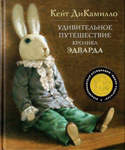 Читательский дневник Швыдченко Дарьи,  12 лет. г. Саров