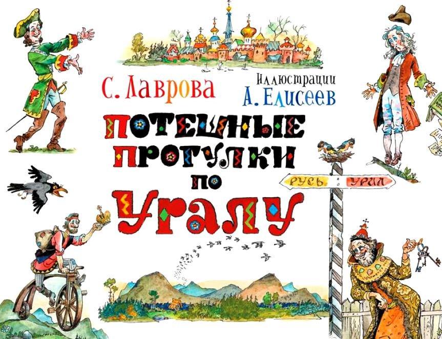Михалева Дарья, 11 лет, г. Новоуральск