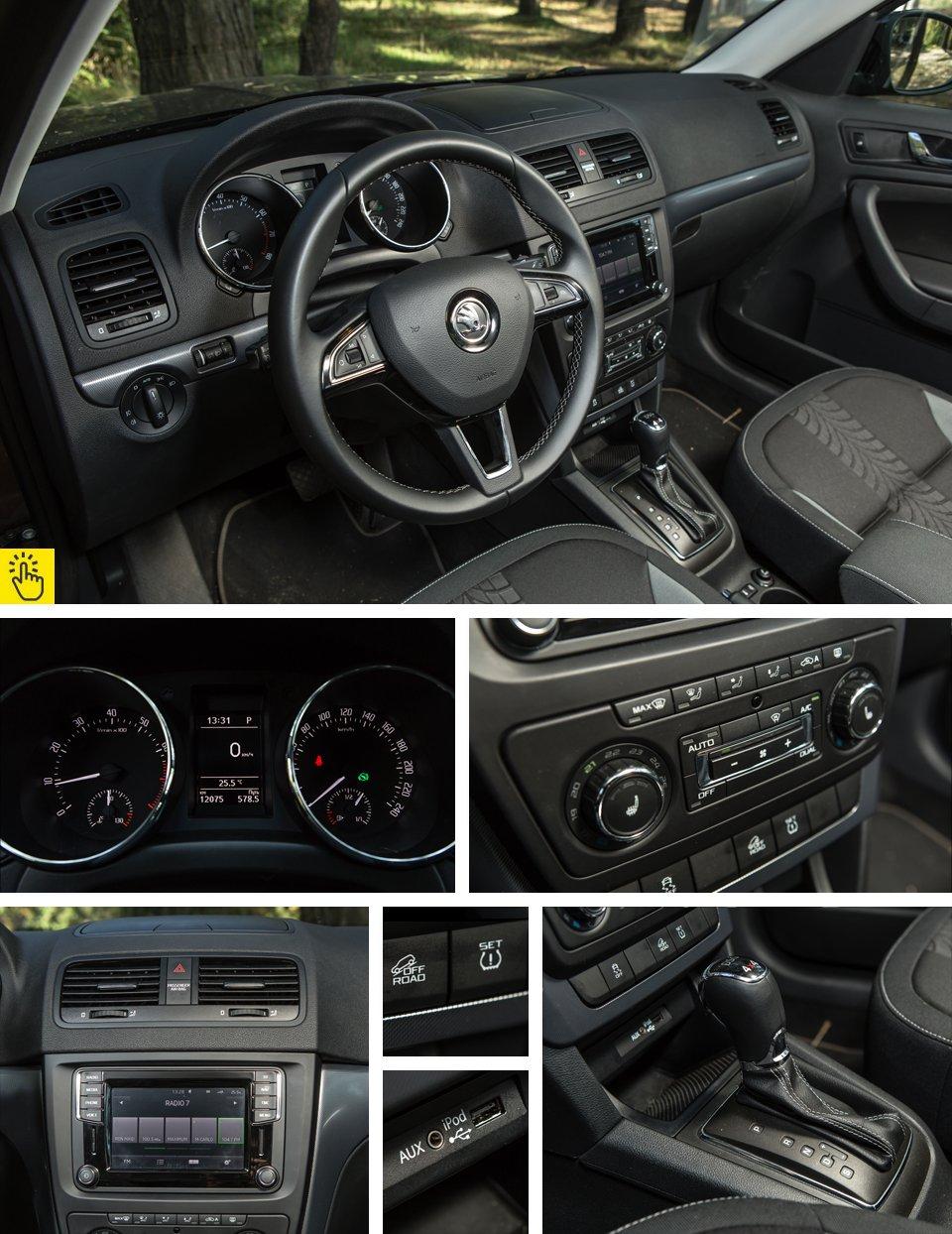 Авто.ру: купить, продать и обменять машину