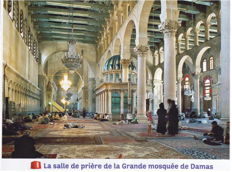 L'intérieur de la salle de prière. Mosquée des Omeyyades.