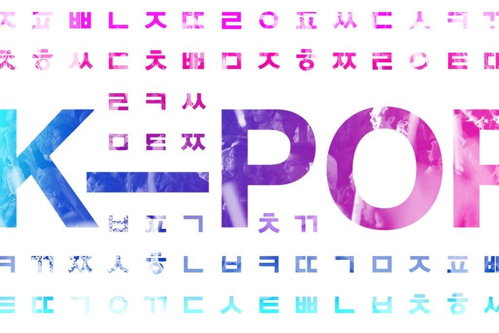 Résultats de recherche d'images pour «kpop»