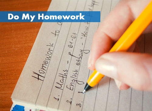 Tell me about yourself essay example