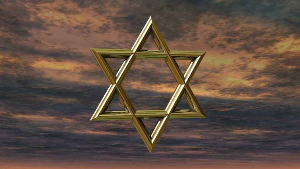 Judentum Davidstern