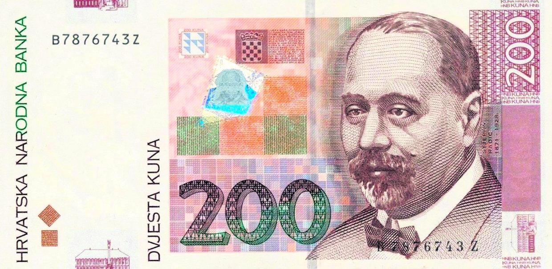 VODENI ZNAKNa novčanici od 200 kuna to je lik Stjepana R...