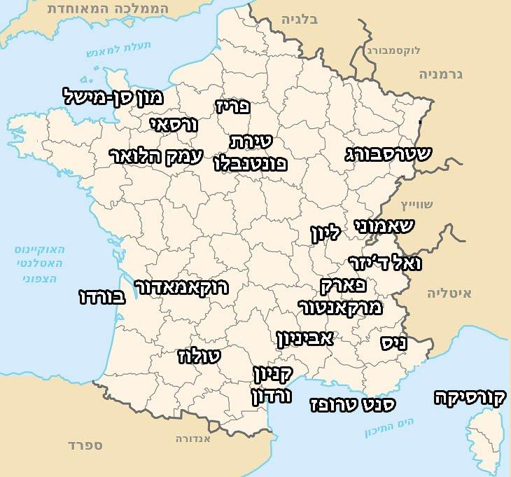 מפה אינטראקטיבית של צרפת