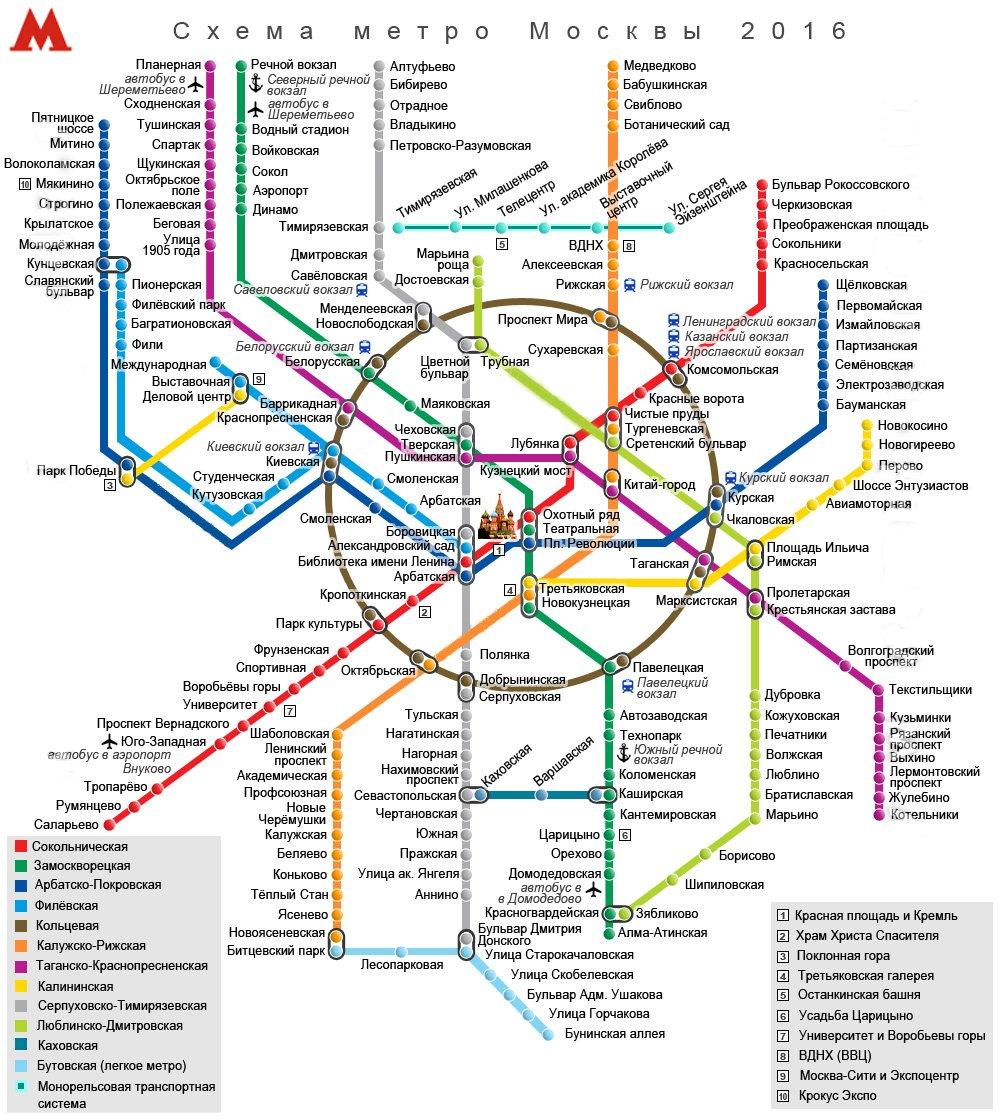 Схема метро москва люблино фото 537