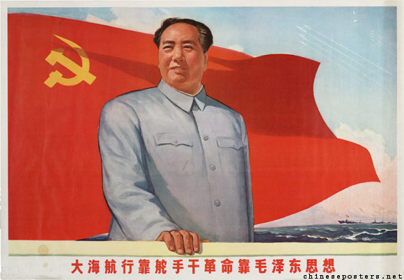 a look at communist china and the role mao tse tung in communism Impact and effects of communist mao zedong in china as a result of mao's policies, the role of women in flawed icon of china's resurgence: mao tse-tung.
