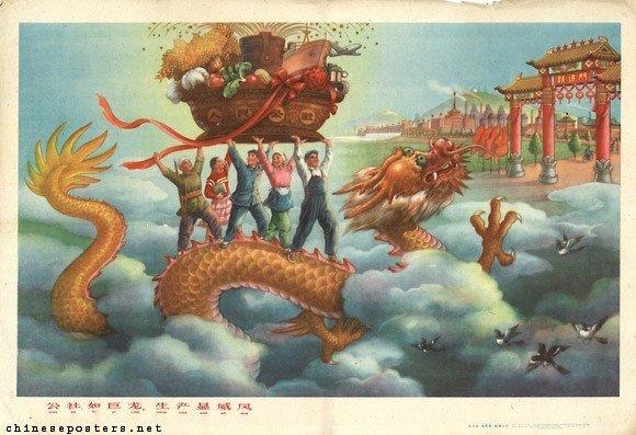 Chinese Food Distributors Usa