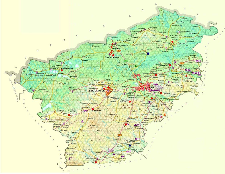 Красная книга Клинского района