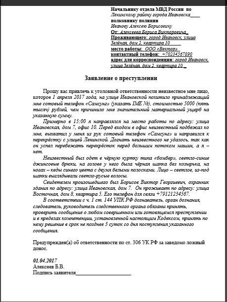 Как получить снилс бесплатно в москве