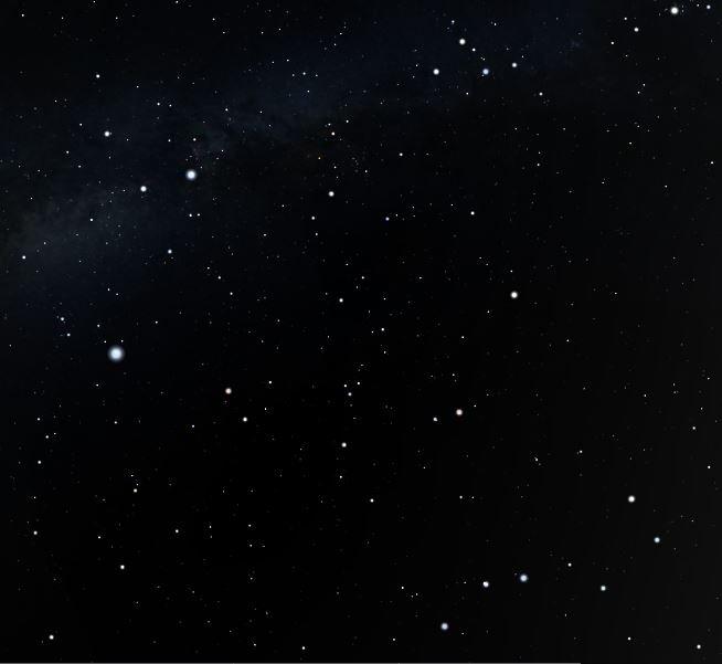 "Астрокэшинг ""Звездное небо"""